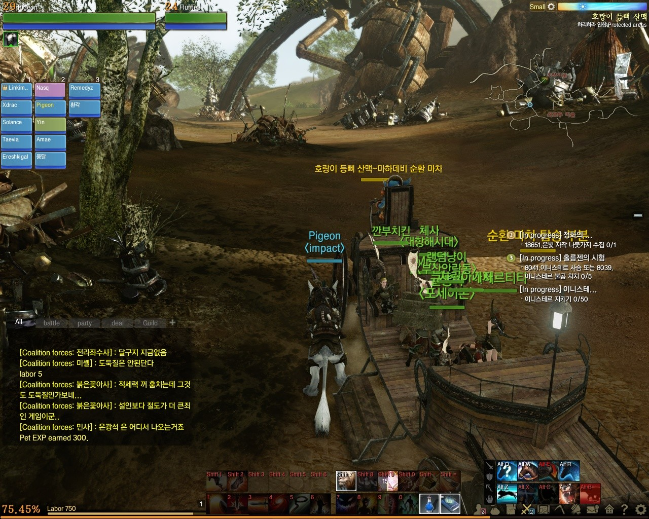 ArcheAge
