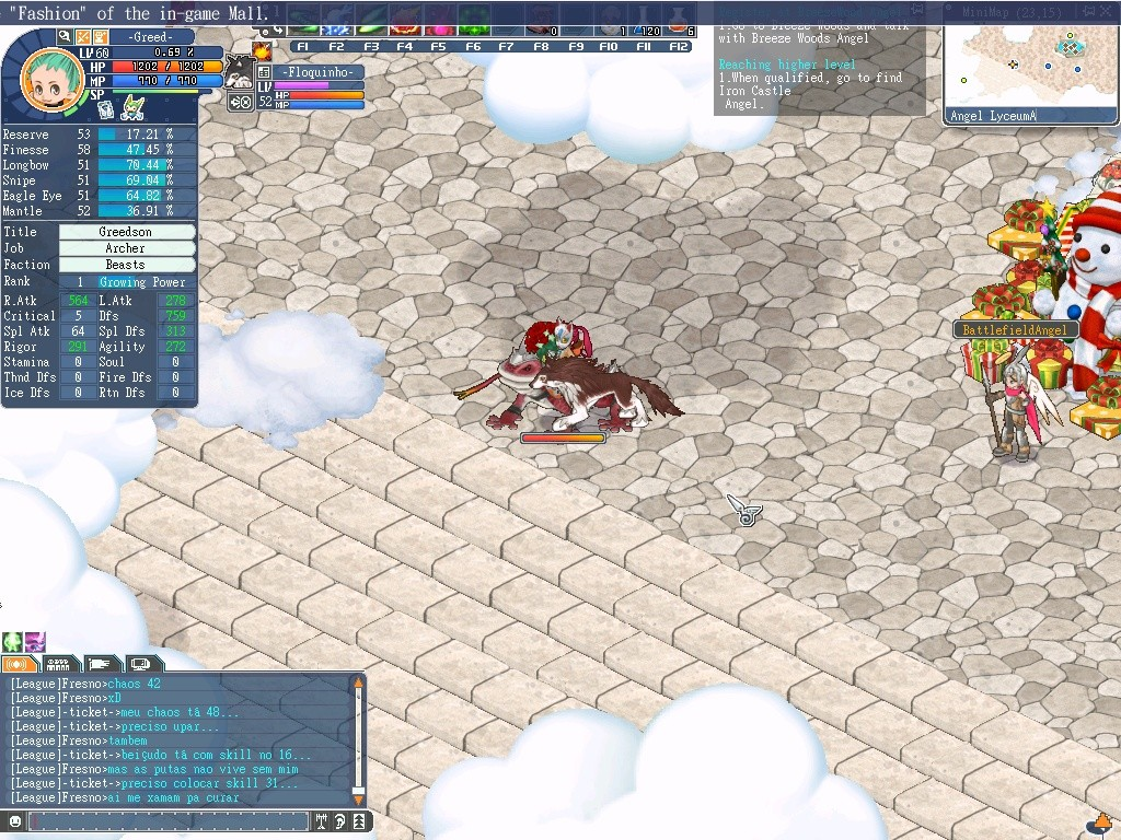 Angels Online - My and my Pet
