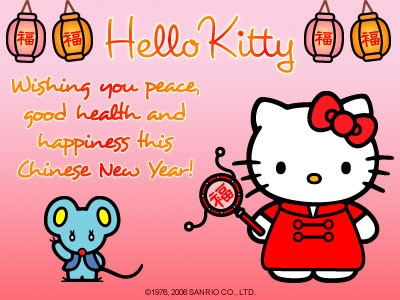 Hello Kitty Online - Happy Chinese New Year