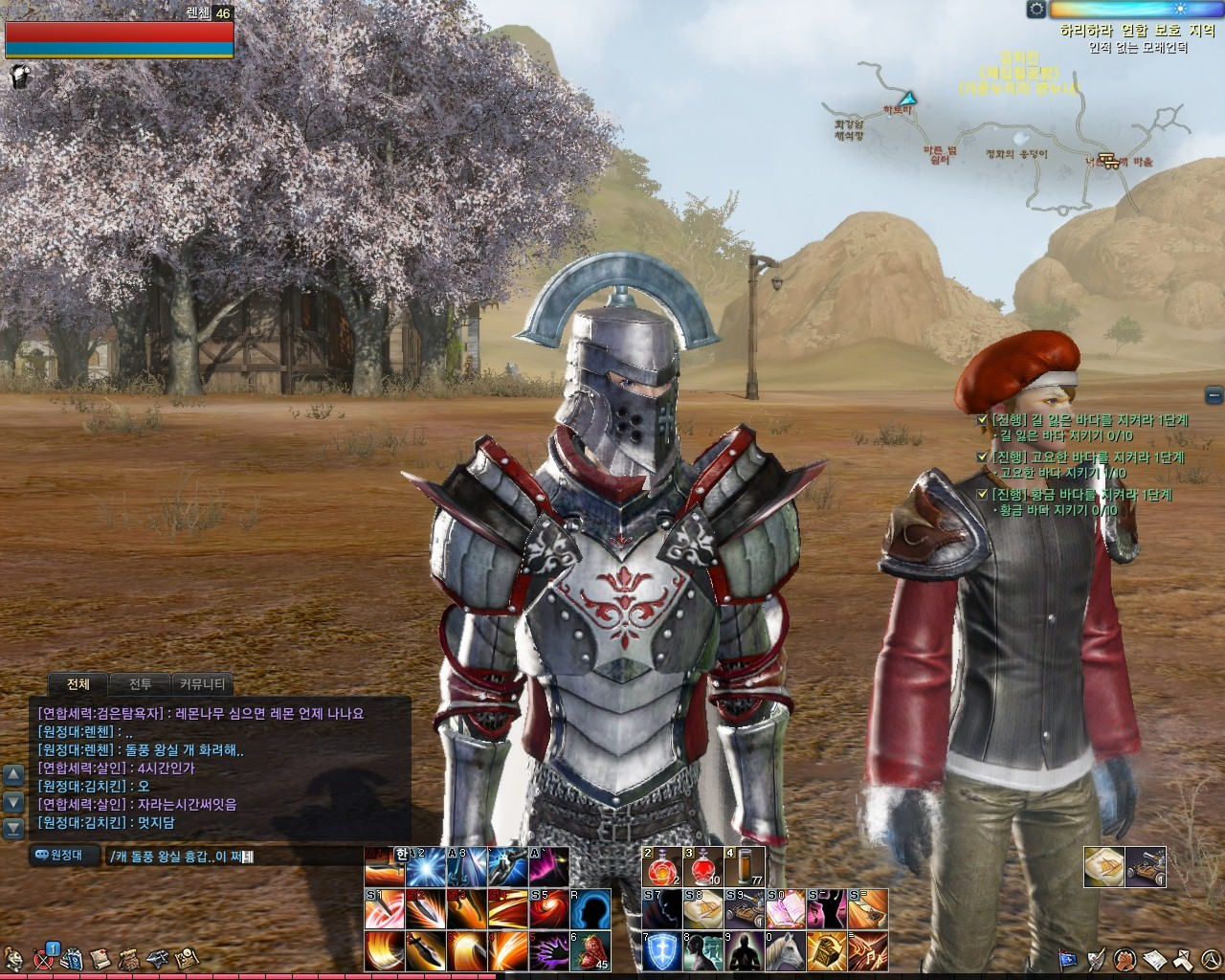 ArcheAge - some people call this game asian, i can't see a half naked 15 year old girl toon here