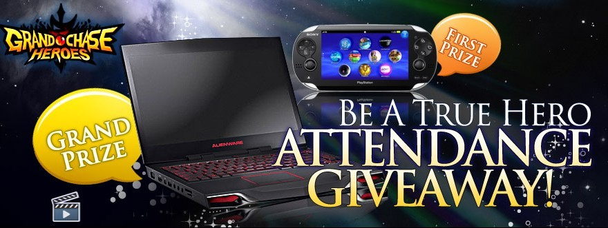 Win Alienware!