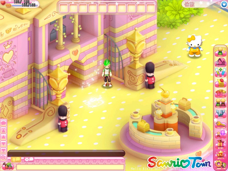 Hello Kitty Online - Taken from the blog of hellokittyonline.com this is the latest screenshot of London