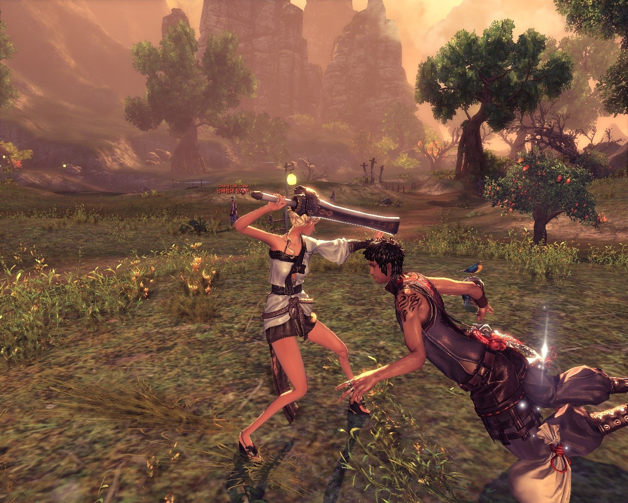 Blade & Soul - Oh! What's there? I am so going down ..