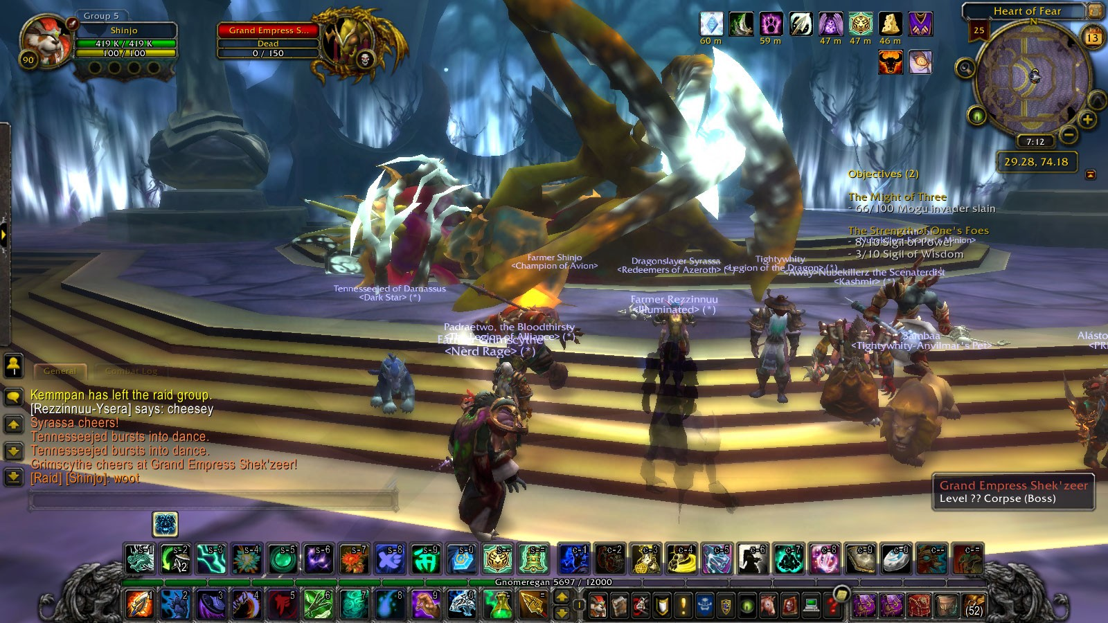 World of Warcraft - The Empress is Dead!  Server First! :D
