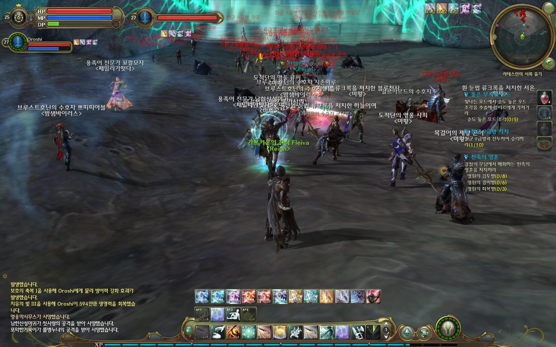 Aion - Mass PvP in the abyss