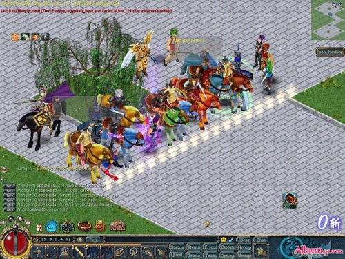 Conquer Online - Horse Race of CO