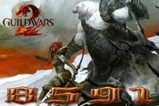 Guild Wars 2 - image 8591