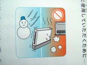 Snowmen and farting toasters don't like the Wii