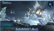 DC Universe Online - another fos1