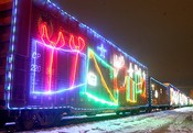 2011 CP Holliday Train