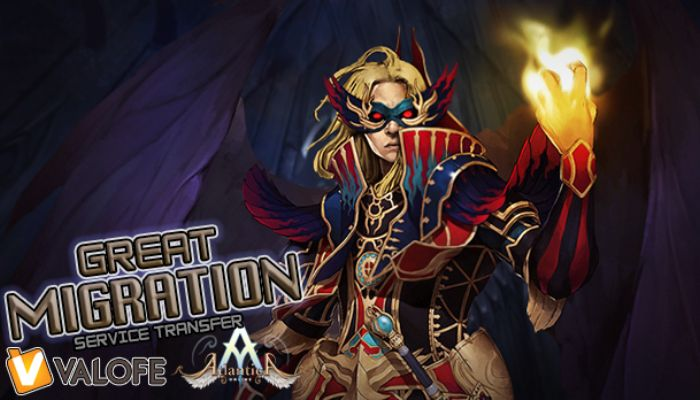 Service Switch Coming Jan 11 -- Be Sure to Transfer - Atlantica Online News