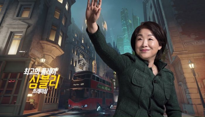 South Korean Presidential Candidate Touts 'Play of the Game' - Overwatch - MMORPG.com