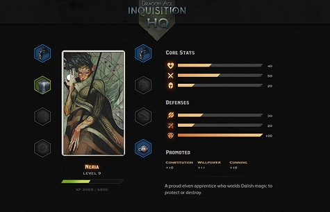 Inquisition HQ Released
