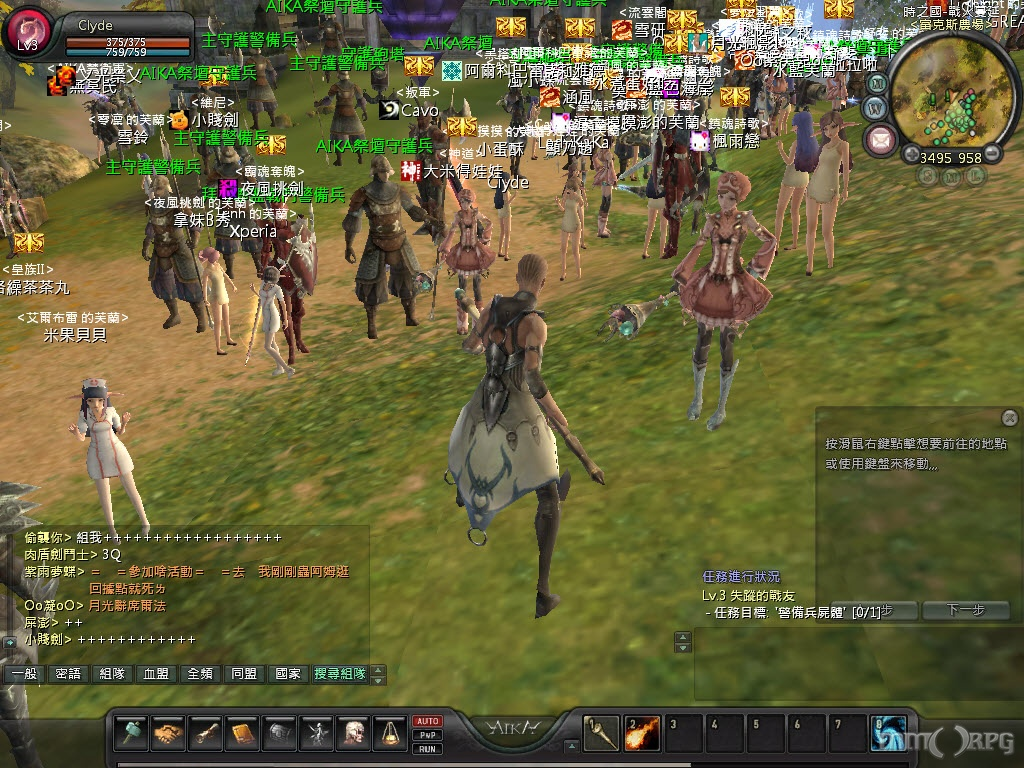 Alot of random people randomly appear while i do quests