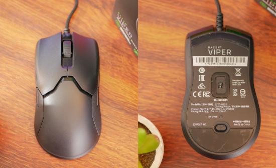 Razer Viper eSports Gaming Mouse: Razer's Raising Their Game