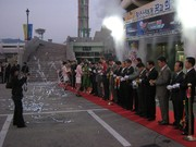 VIPs cut the ribbon for GoSuwon 2006 and the GNGWC2006.