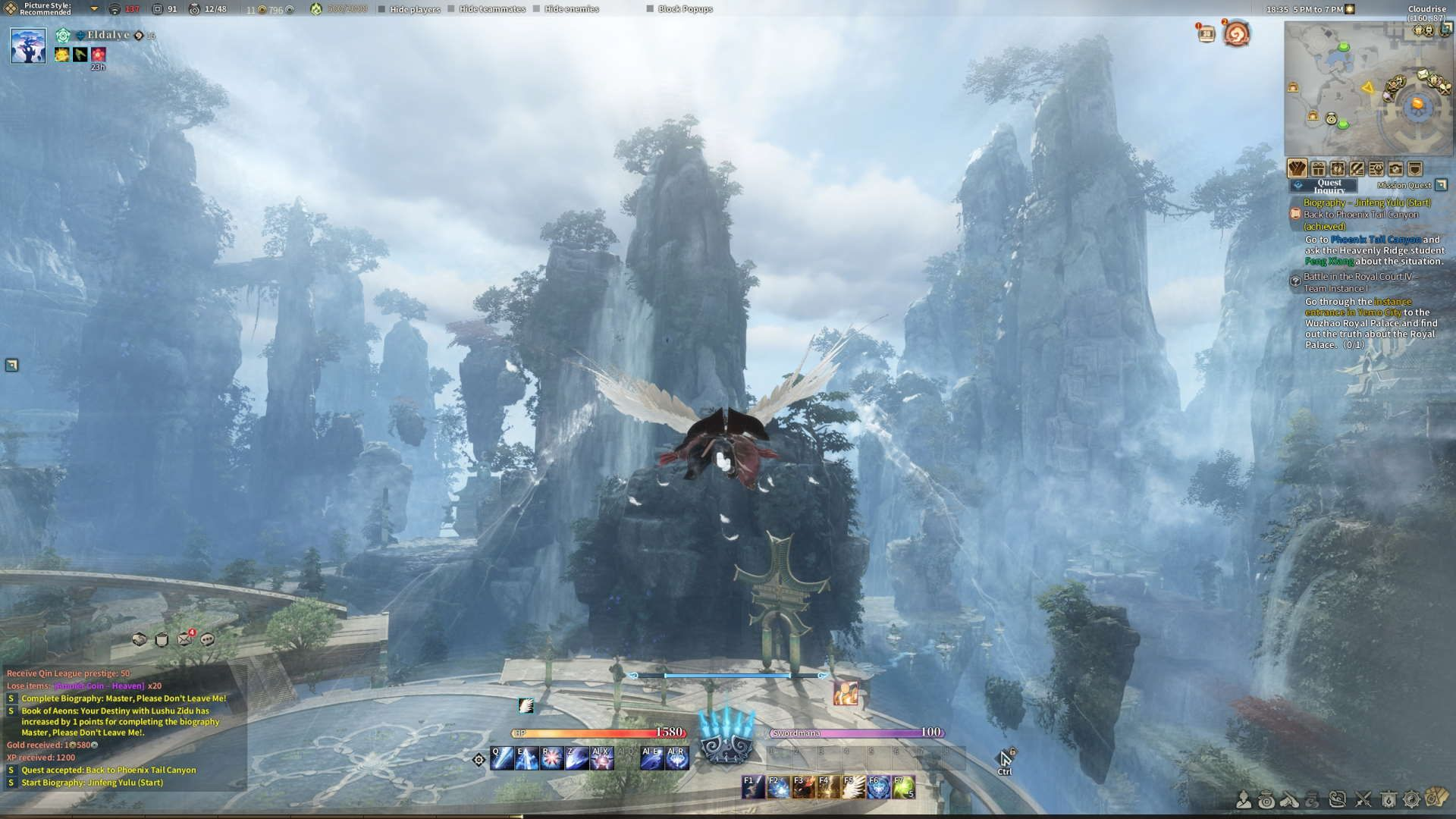 Swords of Legends Online Flight