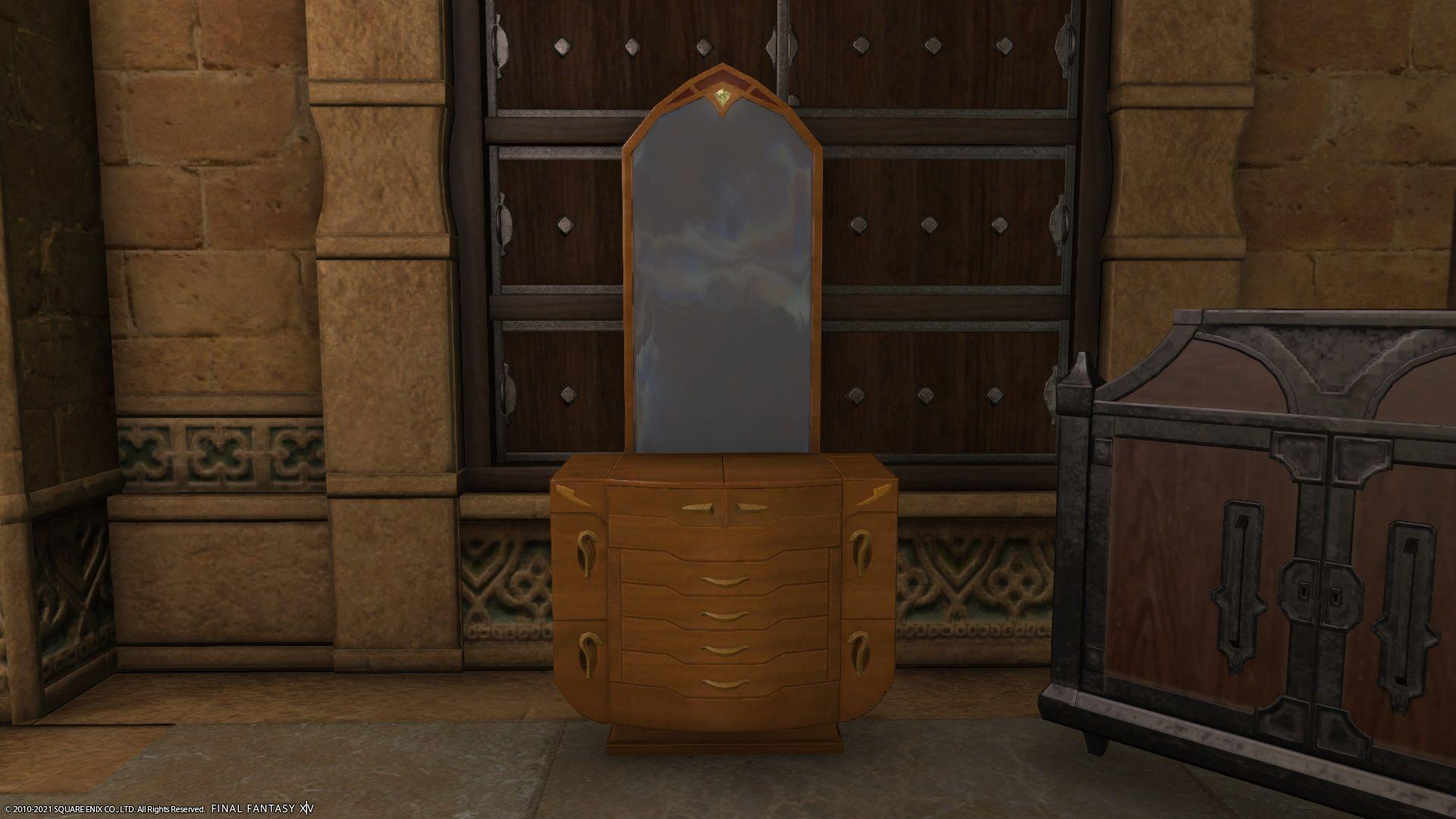 FFXIV Glamour Dresser