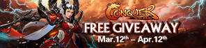 Get Your Gift Key For Conquer Online!