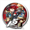 Persona 5 Royal Logo