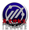 Shin Megami Tensei: Imagine Logo