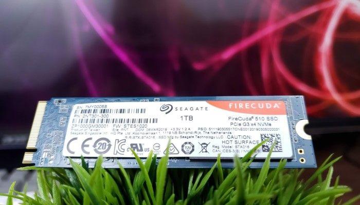 Seagate FireCuda 510 NVMe SSD Review - MMORPG com