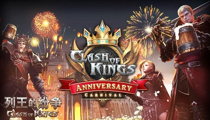 Preview of Clash of Kings Anniversary Event, Matches & Gameplay (SPONSORED)
