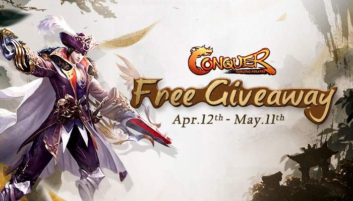 Online game key giveaways