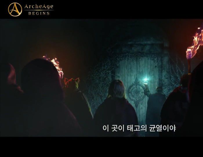 ArcheAge Begins Mobile Game Revealed in New Trailer
