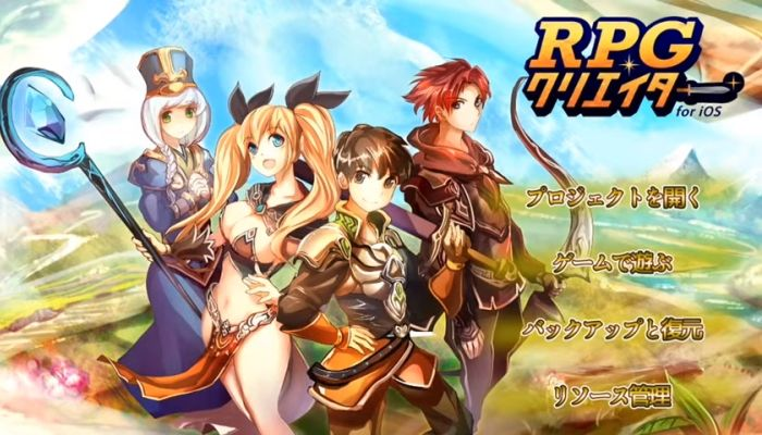 RPG Creator Headed To Mobile Devices