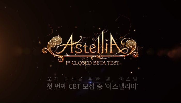 Astellia Online Closed Beta Trailer