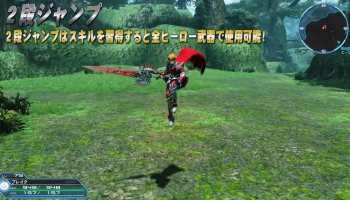 Episode 5 Coming on July 26 with the Hero Advanced Class - Phantasy Star Online 2 News