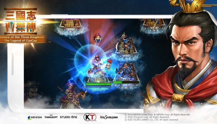 Romance of the Three Kingdoms: The Legend of CaoCao Launches for Mobile Devices