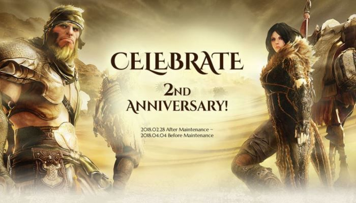 Kakao Celebrates BDO's 2nd Birthday with a New 3D Map - Black Desert Online - MMORPG.com