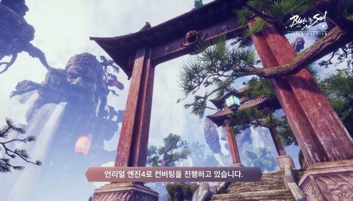 New 'Vision Preview' Shows Move to Unreal Engine 4 - MMORPG com