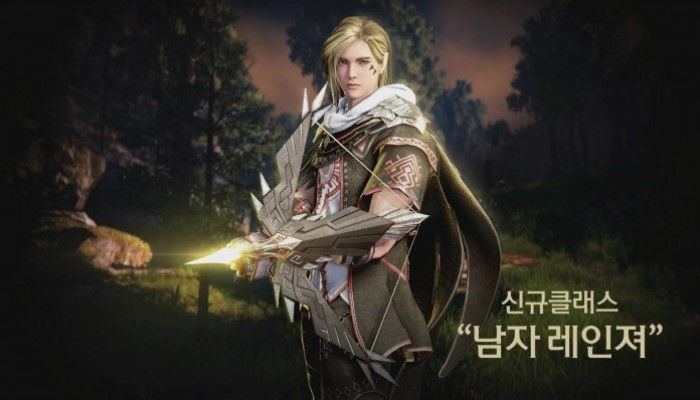 Pearl Abyss Shows Off Remastered Black Desert Online Mmorpg Com