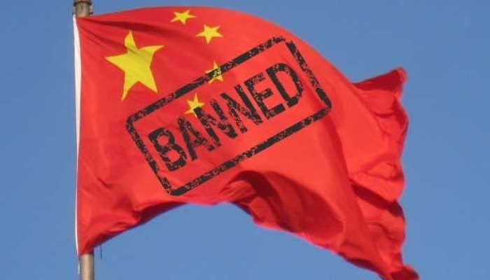 Chinese 'Online Ethics Review Committee' Bans PUBG, Fortnite