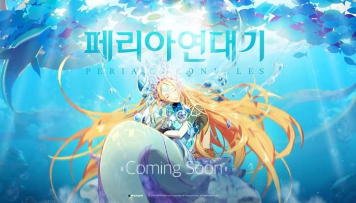 Nexon Revs Up Peria Chronicles for an Upcoming Testing Opportunity in Korea