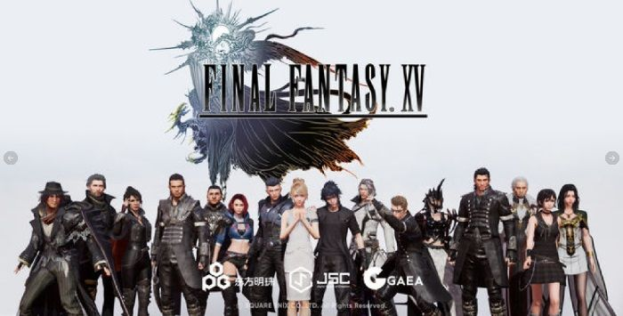 Final Fantasy XV Mobile Game In Development