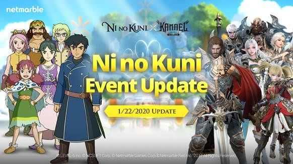 Lineage 2 Receives Ni No Kuni Update in Collaboration