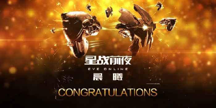 CCP and NetEase Are Now Certified to Publish EVE Online in China