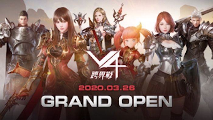 Mobile MMORPG V4 Launches in Taiwan, Hong Kong, and Macau