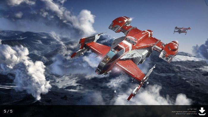 Star Citizen Shares Invictus Launch Week Schedule