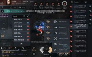 EVE Echoes Mega Coalition is Aimed at Fighting Bots