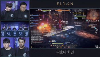 Check Out Some Elyon Dungeon Gameplay From GStar 2020