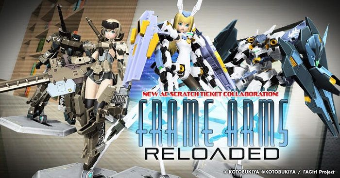 Последняя совместная работа по билетам AC в Phantasy Star Online 2 — с девушкой из аниме Frame Arms |  MMORPG.com