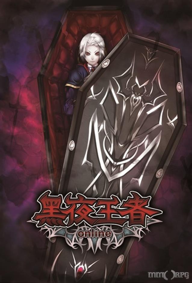 Vampire Lord Online Screenshots - MMORPG.com